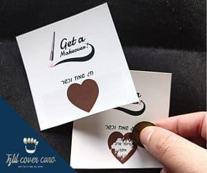 כרטיסיות גירוד כרטיסיות המזל משחק למסיבת רווקות מתנות כרטיס ביקור לוגו מיתוג בזול מבצע למסיבה