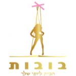 דוגמא ללוגו עבור בובות