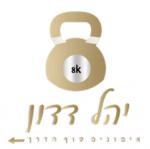 דוגמא ללוגו עבור יהל דדון